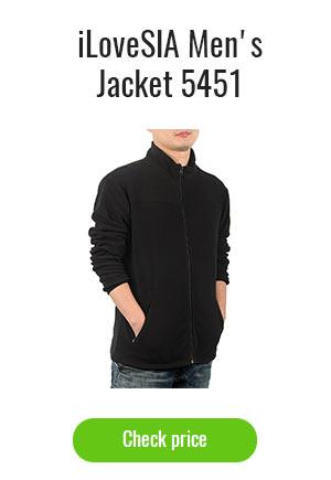 iLoveSIA Men's Jacket 5451
